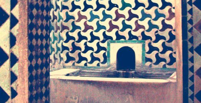 baños reales alhambra sala fria