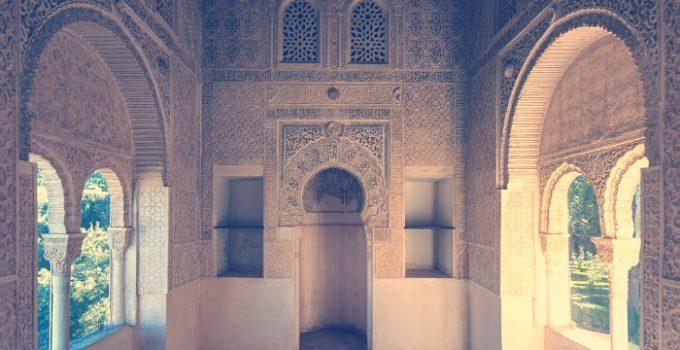 el oratorio del partal alhambra granada