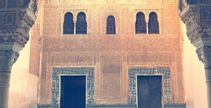 fachada del patio del mexuar alhambra granada