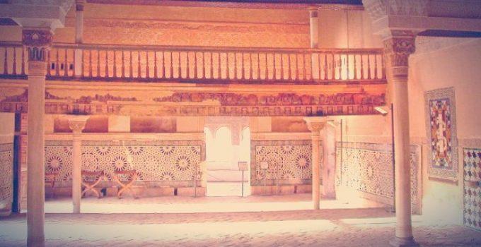 la sala del mexuar Alhambra Granada