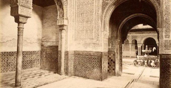 sala de los abencerrajes alhambra granada