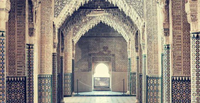 sala de los reyes alhambra granada