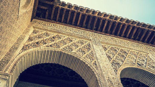 Arco de herradura, Alhambra