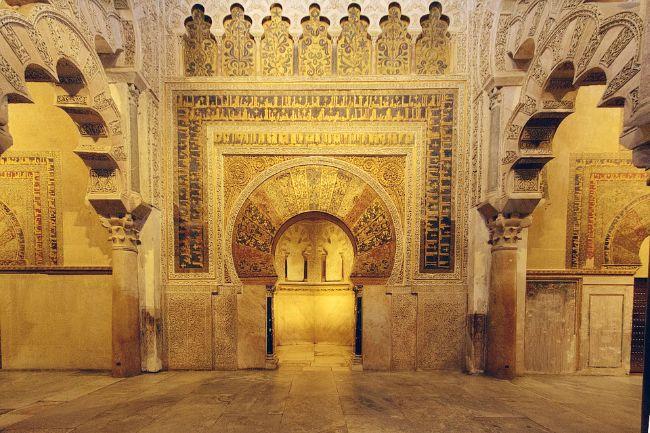 Arco de herradura en la Mezquita de Córdoba